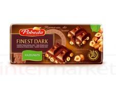 Juodasis šokoladas su lazdyno riešutais  100g